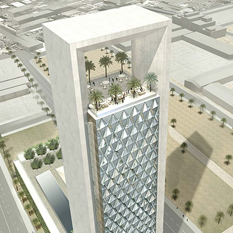 Al Rashed Tower